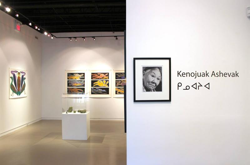 Kenojuak Exhibition